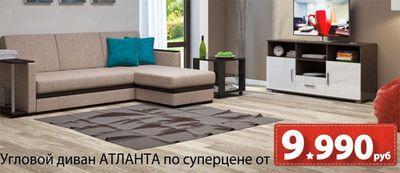 обжать много мебели в красноярске просветите кого